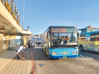 基隆3、4、6字頭公車 改發車地