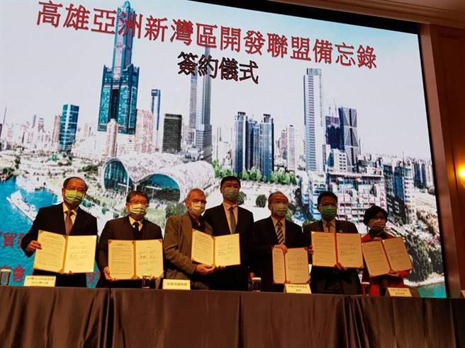(國城建設集團總裁洪平森(左起)、台灣玉山科技協會南台灣分會長黃水成、高雄美國商會會長愛德華等六大機構負責人,15日簽約合組「亞灣開發聯盟」。圖/顏瑞田)
