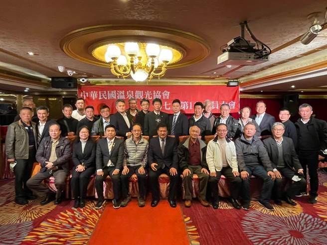 中華民國溫泉觀光協會,全國18個溫泉區業界代表齊聚。(李浩瑋提供/廖志晃南投傳真)