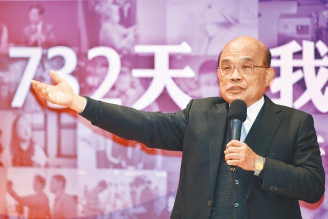 行政院長蘇貞昌組閣2周年,14日細數732天的施政成績,不過,支持度也逐漸下滑。(陳信翰攝)