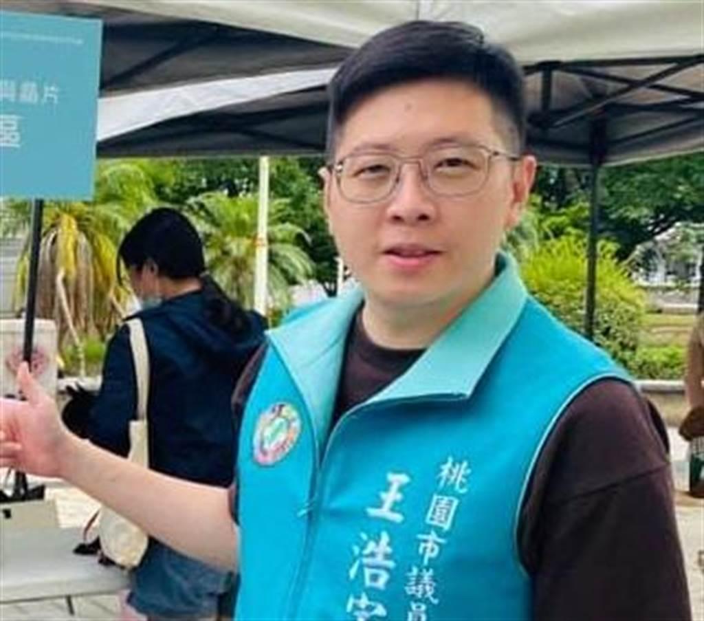 民進黨桃園市議員王浩宇。(圖/翻攝自王浩宇臉書)