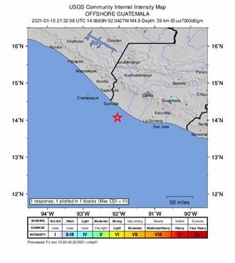 友邦瓜地馬拉遭6.1強震侵襲