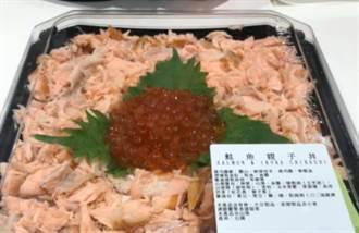 好市多神級丼飯 肉多到白飯隱身 網一吃驚艷
