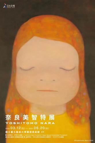 总统推文 促成日本最高身价艺术家来台首展