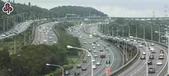 疫情改變移動方式 國道通行費去年收入增5億