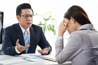 高雄妹面試說已婚 上班第1天竟預告請婚假 公司氣炸開除