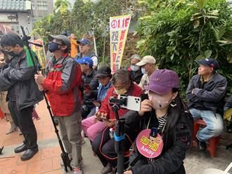 王浩宇罷免案開票 支持者集結總部守候