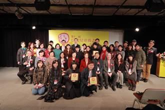 第12屆信誼兒童動畫獎 濃濃台灣味