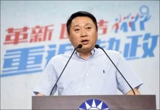 【罷王成功】王浩宇罷免過關 國民黨下一波鎖定2月6日罷捷