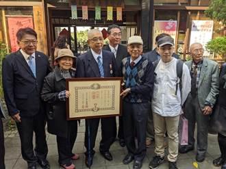池上一郎博士文庫創辦人劉耀祖 長年促進台日友好獲頒旭日勳章