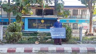旺旺神救援 水神運抵緬甸抗疫
