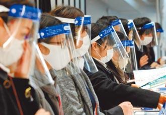广岛拉警报 80万人免费普筛