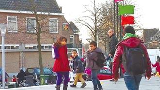 儿福丑闻 荷兰联合政府垮台