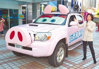 反萊豬皮卡車 開進新竹