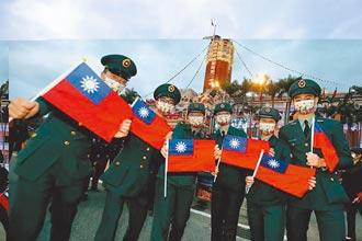 台湾是自由中国吗