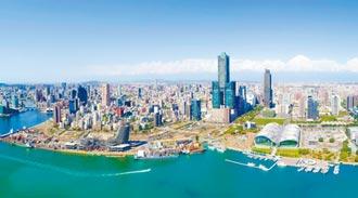 亞灣開發聯盟MOU簽約 啟動引資