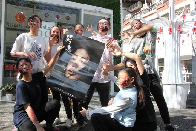 推展國片哭悲,民眾在埔里街上裝扮喪屍造型,十分吸睛。(feeling18巧克力工房提供/黃立杰南投傳真)