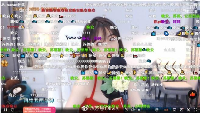 苏恩13日惊喜復出直播平台,粉丝也热情留言鼓励她。(图/ 摘自苏恩微博)