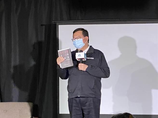 桃園市長鄭文燦對此表示,行使罷免權是憲法賦予的公民權利,他尊重罷免案的結果。(蔡依珍攝)