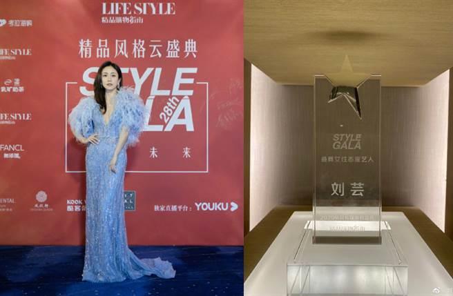 劉芸近日選穿一套水藍色深V禮服登上精品風格雲盛典活動。(圖/摘自微博@劉芸 )