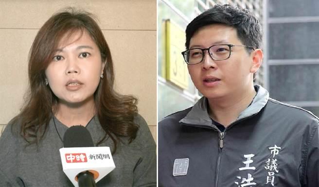 台北市議員游淑慧(左)、民進黨桃園市議員王浩宇(右)。(圖為中時資料照)