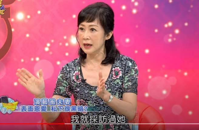 名嘴黏嫦鈺昔日在節目中爆料某女星黑歷史,突然又在近日被翻出瘋傳。(取自《命運好好玩》YouTube)