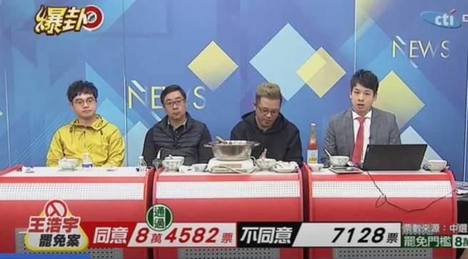 從左到右:唐平榮、邱仁德、黃敬平(圖/翻攝中天電視)