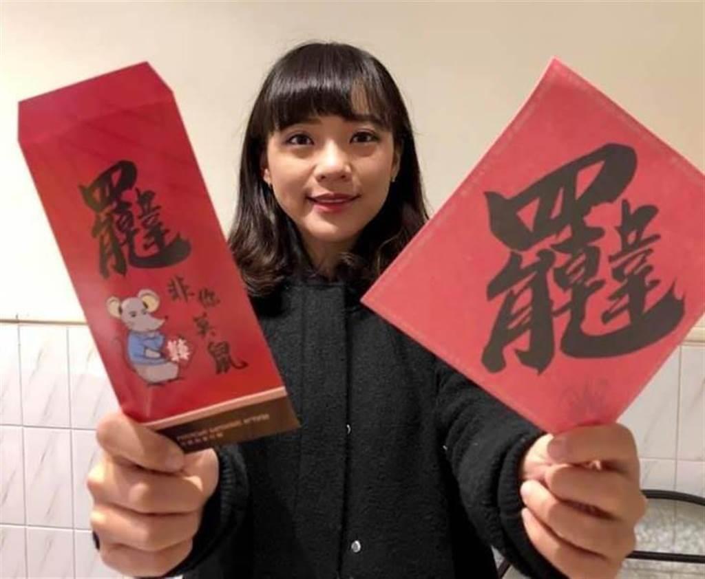 民進黨宣布挺黃捷,網友怒:罷免黃捷、打臉蔡英文。(中時資料照)