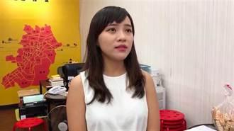 王浩宇遭罷免黃捷剉咧等?網分析:她有3個王沒有的優勢