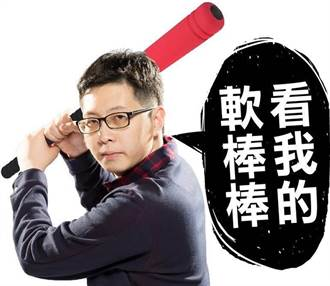 【罷王成功】殺雞儆猴 孫大千:今是王浩宇 下次就輪到你