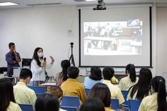 疫情影響實體交流  各高中與國外姐妹校改視訊互動