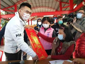 【罷王成功】 江啟臣:人民對政府不信任第一槍