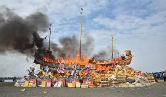 茄萣燒王船祭典 祈求疫情快結束