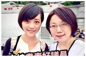 自曝和黃捷關係 范雲臉書反罷捷