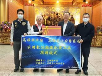 高雄關帝廟捐百萬數位鑑識設備 助波麗士打擊犯罪