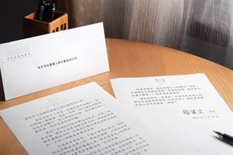 蔡英文寫信給醫護 孫大千:總統要認真做事不是只會當文青