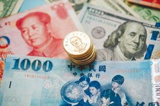 匯率升貶該怎麼算?