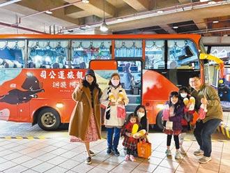 霧峰假日觀光巴士 試營運上路