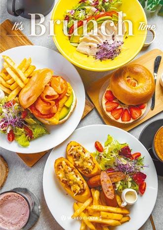 WIRED TOKYO、WIRED CHAYA分店 周末早午餐菜單全新升級