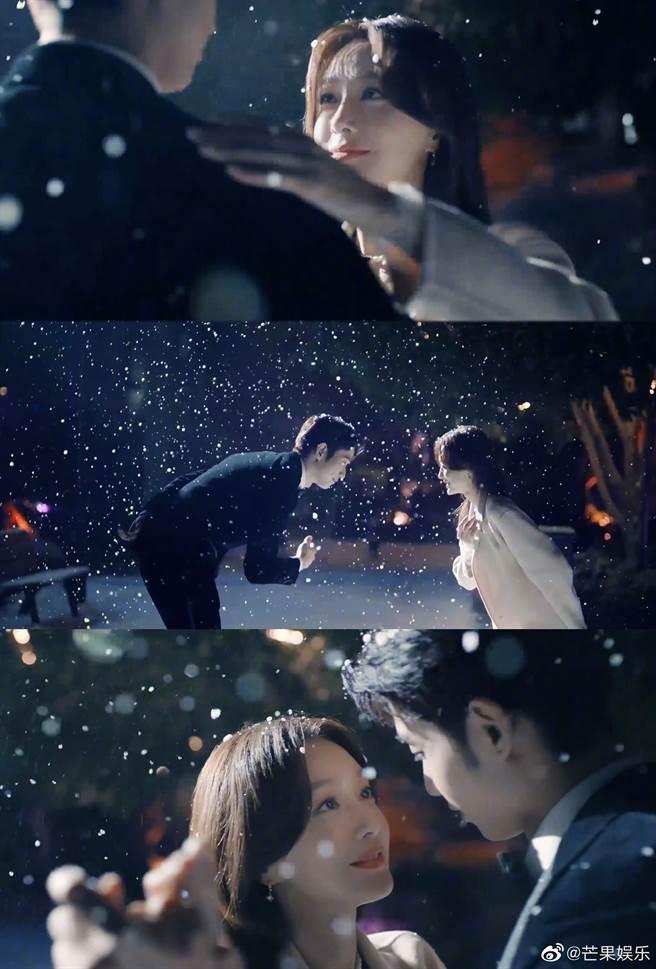 秦嵐和劉以豪在雪地中跳舞超浪漫。(圖/微博@芒果娛樂)