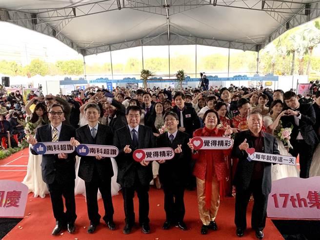 南科迈入第25个年头,17日举办2021年园庆暨集团婚礼。(李宜杰摄)