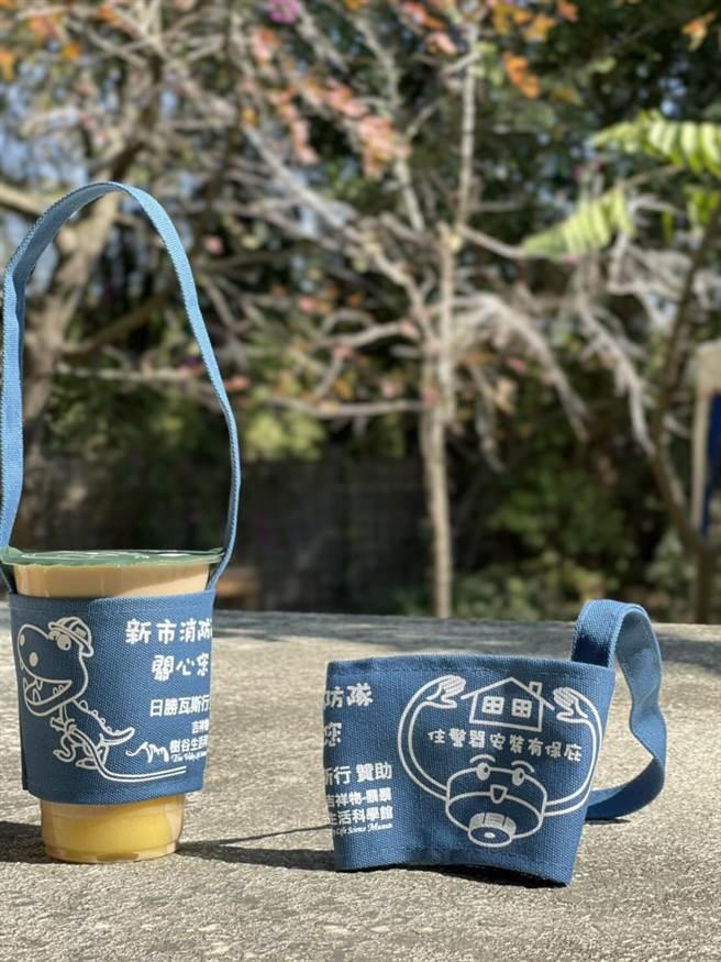 台南消防局吹起文创风,推出住警器消防杯套。(消防局提供/李宜杰台南传真)