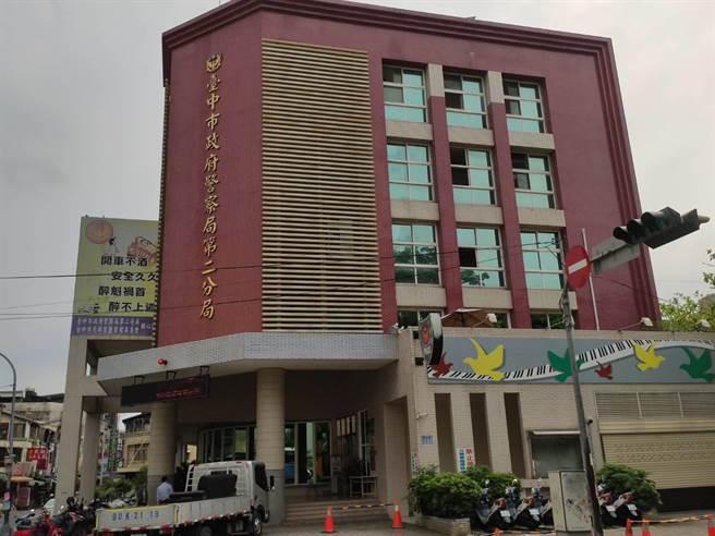 案发地点大楼邻近台中市警第二分局永兴派出所附近。(张妍溱摄)
