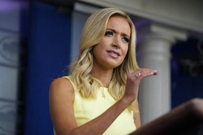 正當多位川普內閣主動請辭之際,一向捍衛總統川普的白宮新聞發言人麥肯內尼也在並未提前向外界告知下,於15日打包離開白宮,但她仍任新聞秘書一職,直至拜登政府上任。(美聯社)