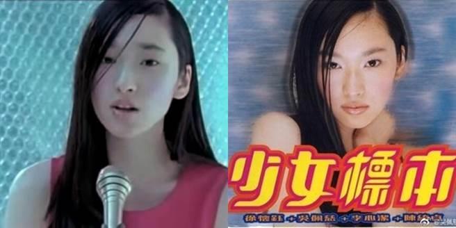 吴佩慈以歌手身分出道。(图/微博@吴佩慈)