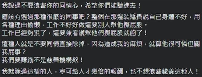 陳沂發文痛批5寶爸「裝弱勢」,認為這種人不值得同情。(翻攝陳沂臉書)