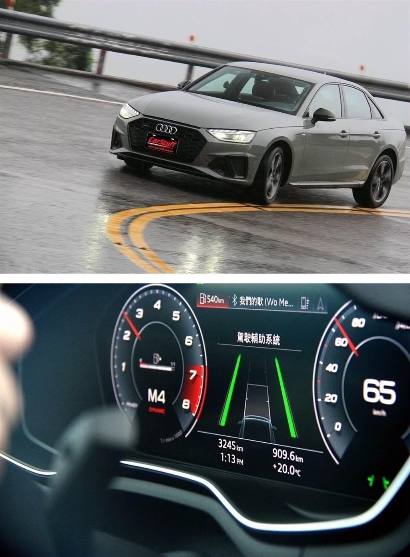 高規格的主被動安全配備同樣更甚以往,不僅全車系皆標配先進安全科技,當中的公路行車輔助套件除了涵蓋ACC主動式定速巡航控制系統、塞車輔助系統、前方預警式安全防護系統、主動式車道維持及偏離警示系統、撞擊閃避輔助系統及左轉預警輔助系統之外,都會行車輔助套件更將車道變換輔助系統(盲點警示)、離車安全警示系統、後方橫向車流輔助系統、後方預警式安全防護系統和預警式安全防護系統均列為標配項目之中,給予車內乘客最全方位的安全防護。