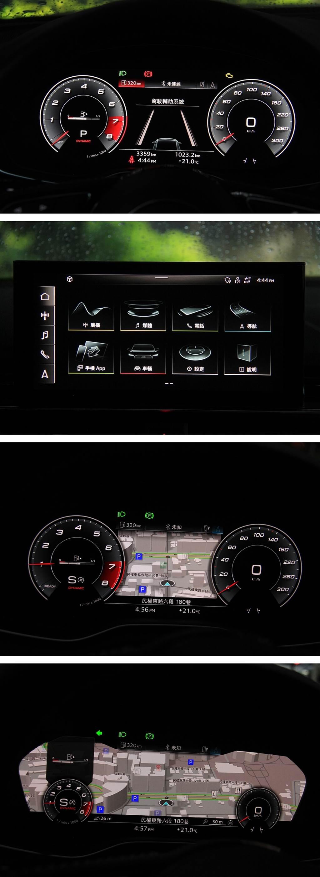 上下圖分別為數位駕駛儀錶的日間與夜間模式。