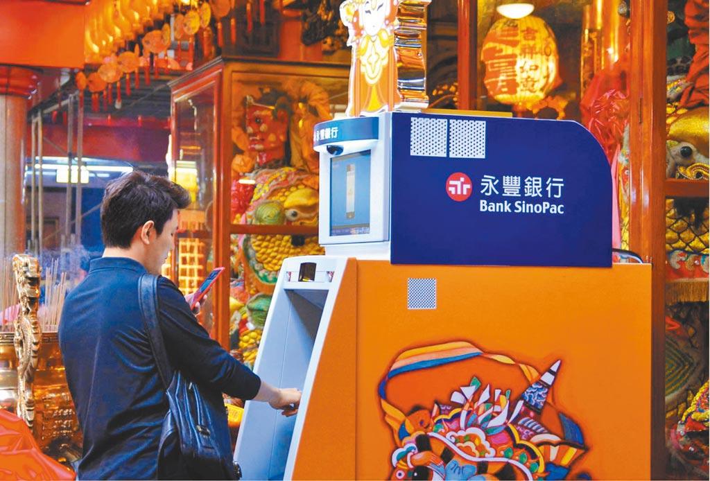 永豐銀行最早進入宮廟,不僅為其量身訂製ATM外觀,民眾也可在ATM上點選點光明燈、安太歲或添香油錢等功能。(永豐提供)