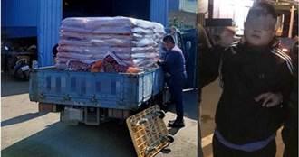 紅豆大盜1/神鬼交鋒雜糧版 通緝犯搬空農會倉庫當起「紅豆大亨」